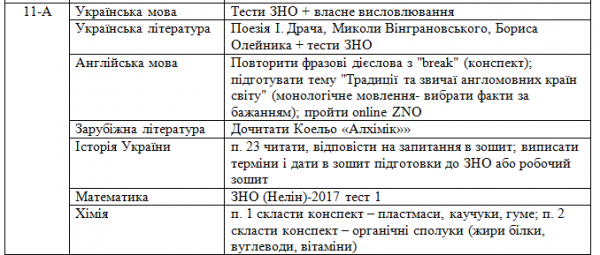 /Files/images/старшапп.png